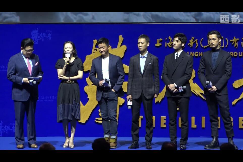 西影网带您一览第22届上海国际电影节