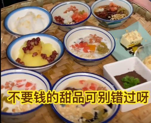 【饭饭吃西安】前方发现一家致力于做甜品的火锅店!